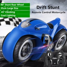 Drift Stunt RC Motorcycle 2.4G 25mins 35cm Cool Light 90°Stunt Rear Wheel 45°Climbing High-Speed Remote Control Motorcycle Toy