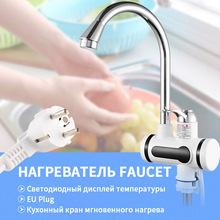 Kitchen Faucet Water Heater 220V EU Plug Electric Water Heater 3000W Digital Display For Country House