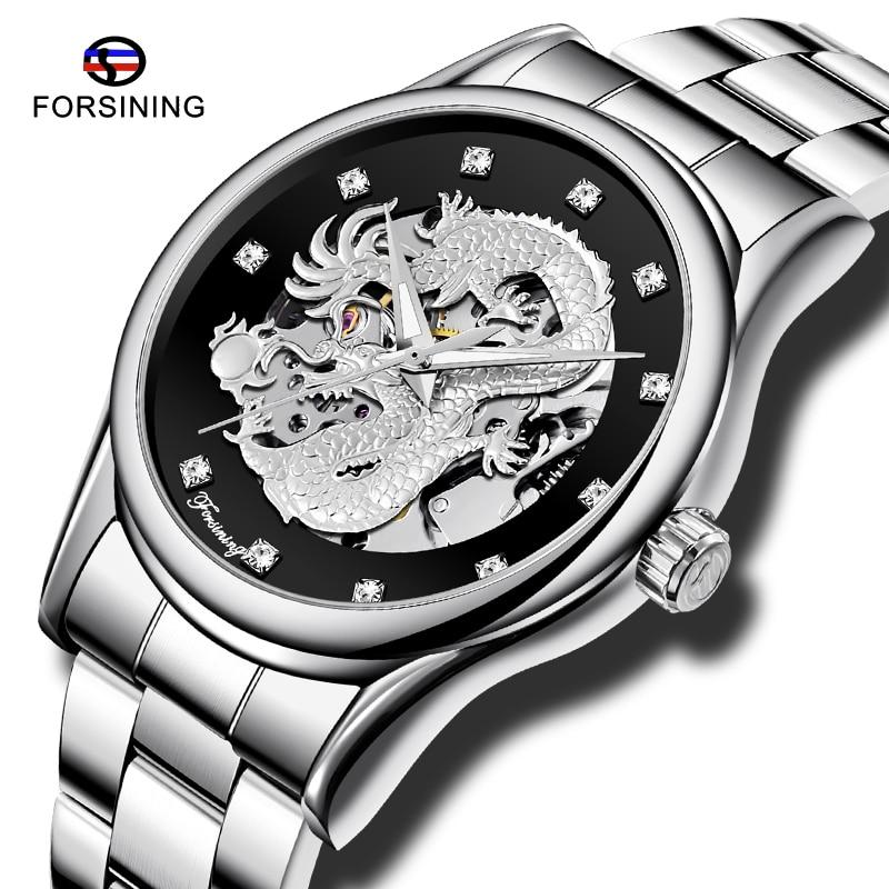 Модные Forsining Dragon Автоматические Мужские механические часы мужские ремешок из нержавеющей стали наручные часы водонепроницаемые деловые мужские часы Механические часы      АлиЭкспресс