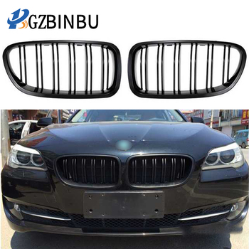 For BMW 5 series grille F10 intake grille F18 bright black double Three color grating 525 530 528 grille