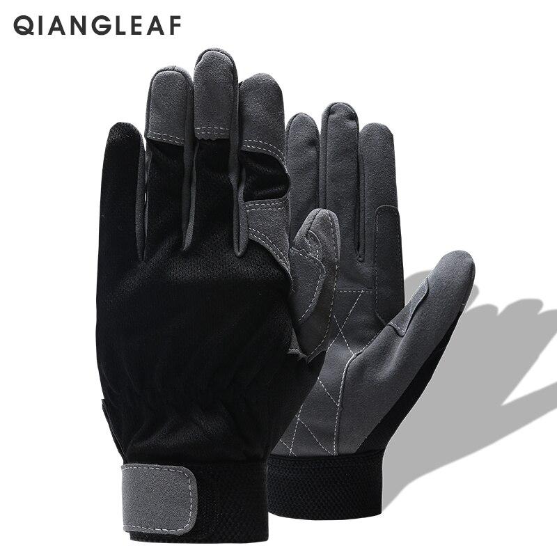 QIANGLEAF Brand Safety Work…