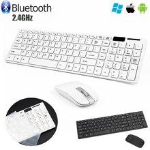 Набор беспроводной клавиатуры Черный 20