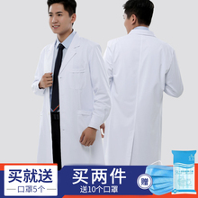 2020 new white lab coat long sleeve doctor suit male hospital uniform antibacterial anti-static polyester fiber