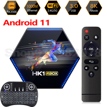 Android 11 2.G/ 5.8G Dual Wifi HK1 RBOX R2 RK3566 LAN 1000M BT4.0 4K HD Set Top Box TV Box 8GB/4GB 2021 New