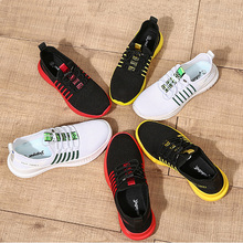 USHINE breathable non-slip sneakers comfortable walking sports shoes workout fitness dance running shoes outdoor footwear