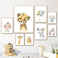 Nordic Posters And Prints Cartoon Elephant Giraffe Monkey Rabbit Leopard Animal Wall Art Canvas Painting Pictures Kids Room