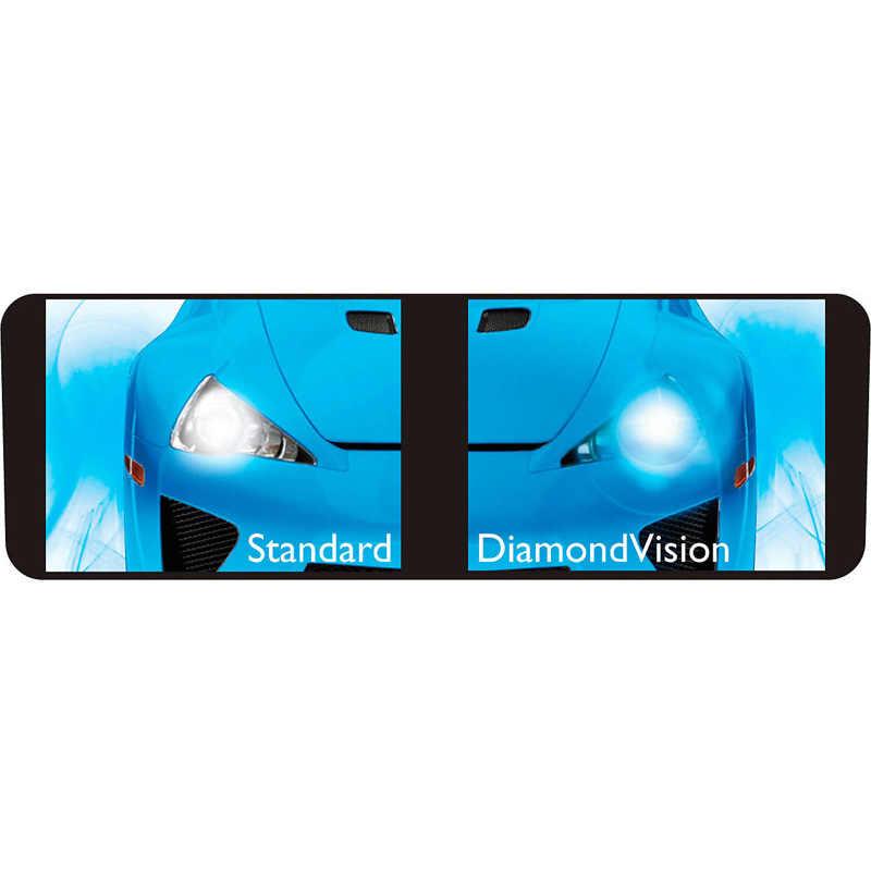 Philips H7 12V 55W PX26d Diamond Vision 5000K Super White Light Lâmpadas de Halogéneo Auto Farol 100% Original 12972DV S2, par