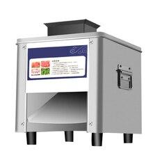 850 Вт Коммерческая овощерезка для дома, полностью автоматическая машина для резки говядины из нержавеющей стали, говядины, говядины, Электрический овощерезка