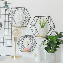 European ins iron hexagonal mesh wall shelf combination hanging living room bedroom geometric decoration