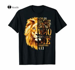 Mens Philippians 4 13 Christian Bible Verse Lion Head Men Husband T-Shirt