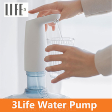 3 LIFE Electric Dispenser Water Pump Touch Switch Wireless Rechargeable 60min auto stop Automatic Mini Water Pump