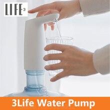 Dispensador de agua eléctrico 3 LIFE, Mini bomba de agua con Interruptor táctil, inalámbrica, recargable, 60min, parada automática