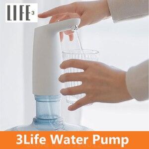 Image 1 - Dispensador de agua eléctrico 3 LIFE, Mini bomba de agua con Interruptor táctil, inalámbrica, recargable, 60min, parada automática