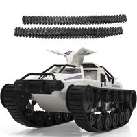 SG 1203 RC Tank Car 2.4G 1:12 High Speed Full Proportional Control Vehicle Models Wading Depth With Gull wing Door Metal Crawler