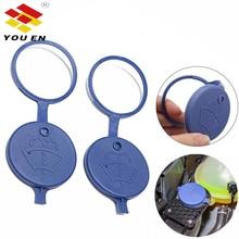 YOUEN стеклоочиститель бачок крышка бутылки для peugeot 106 205 206 306 307 406 для Citroen автомобильные аксессуары
