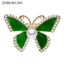 ZHBORUINI 2019 New Pearl Brooch Simple Enamel Butterfly Breastpin Natural Freshwater Jewelry For Women Dropshipping
