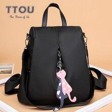 Модный брендовый дизайнерский женский рюкзак, дорожные сумки, антикражные винтажные рюкзаки для отдыха в духе колледжа, рюкзак для девочек-подростков, Mochila