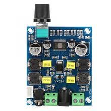 50+50W DC 12-24V Digital Amplifier Board Adjustable Volume Dual Channel dc 12 24v 15 15w digital amplifier board module volume adjustable dual channel