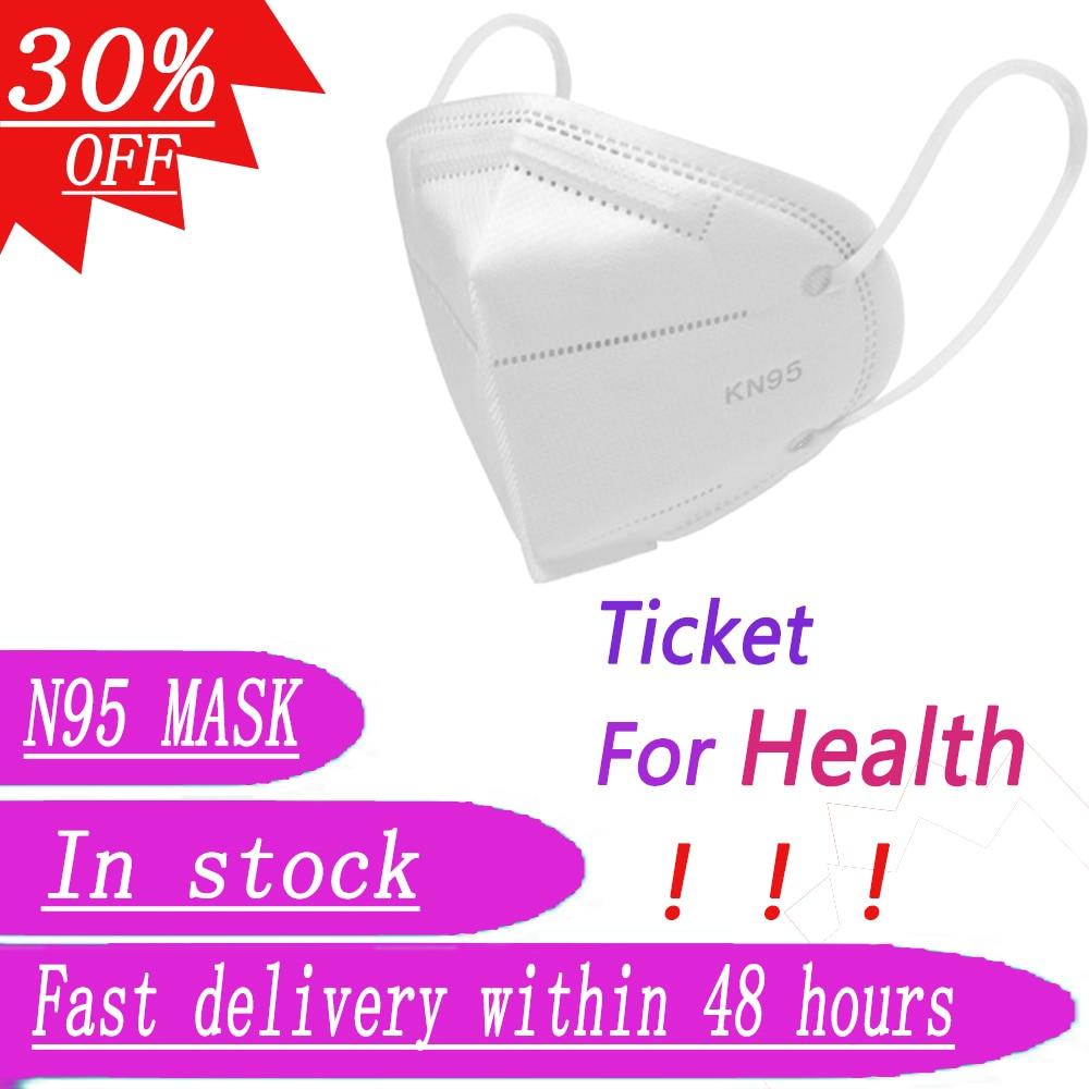 10Pcs/Lot N95 Anti-virus Face Mask N95 Respirator Mask KN95 Mask Mascherine Same Function As FFP3 Bettter Than FFP2 KF4 Mask