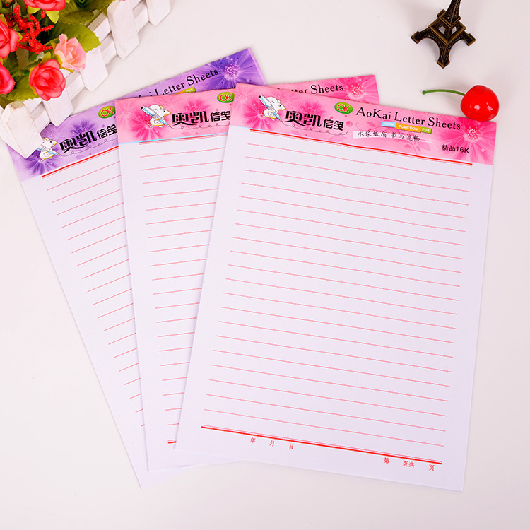 16 K Sembem-Double-Line Writing Paper Material Homework Notepaper Strip Type Letter B5 Single Line Notepaper