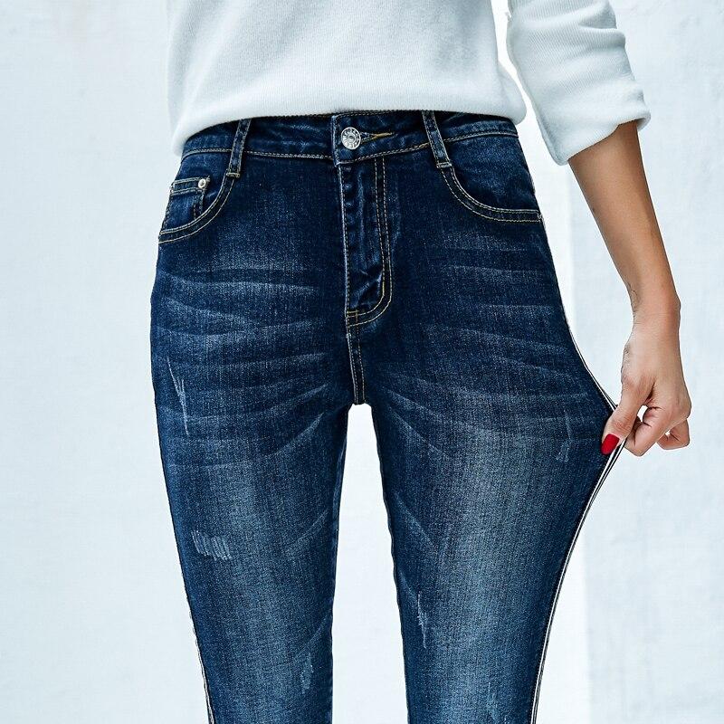 Jeans   For Women High Waist Plus Size full length Softener Skinny Femme Pencil Denim Pants Mom   Jeans