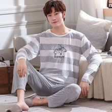Autumn New long sleeve pijama stripe pajamas set for male pl