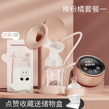 Double Electric Breast Pumps Powerful Nipple Suction Electric Breast Pump Baby Estractor De Botellas Postnatal Supplies AB50XR