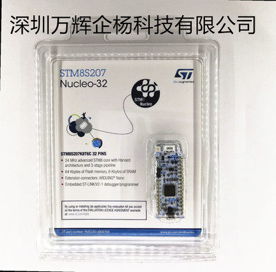 Development-Board STM8S207K8 New Arduino 1pcs-2pcs-Lot Nucleo-32 In-Stock Non-Fake Original