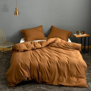 Image 1 - Solid Super Soft Duvet Cover King Queen Full Twin Double Single European Bedding Set Comforter Cover For Home Hotel Bedding
