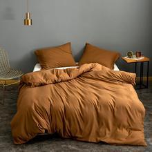 Solide Super Weiche Bettbezug König Königin Volle Twin Doppel Einzigen Europäischen Bettwäsche Set Tröster Abdeckung Für Home Hotel Bettwäsche