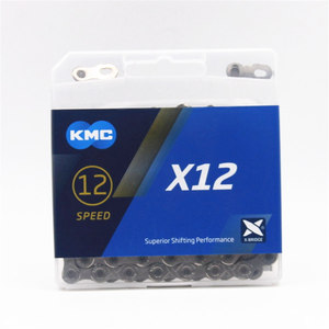 Image 2 - KMC X12 الذهب سلسلة 12 سرعة دراجة هوائية جبلية سلسلة دراجات الأصلي X12 الفضة الطريق دراجة 126L 12 سرعة 24 سرعة سلاسل KMC X12