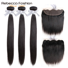 Rebecca Brazilian Straight Hair Lace Frontal Closure With Bundles Remy Human Hair With Lace Frontal 3 Bundles With Frontal(China)