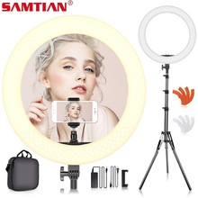 SAMTIAN Studio Photo Ring Light 18 inch 240 PCS LED ring lamp With phone clip tripod for Photography Lighting ringlight YouTube