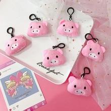 2019 New Cute Fluffy Fur Ball Key Chain Cartoon Pink Little Pig Keychain Women Car Door Keyring Girls Bag Ring