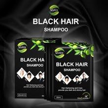 5 шт черная краска для волос шампунь мгновенный черный волосы сделать серые белые волосы затемнение и блестящий макияж Черные волосы сразу Уход за волосами
