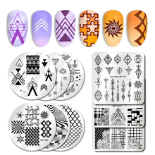 BORN PRETTY Geometric Theme Nail Stamping Plates Stencil Stainless Steel Nail Art Stamp Stamping Template DIY Print Image Plates 1pc rectangles nail plate stamp diy stainless steel stamping plates 6 5 12 5cm nail art stamping image template plates spv0130