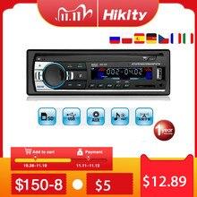 Hikity araba radyo Autoradio 1 Din Bluetooth SD MP3 oynatıcı JSD 520 araba stereo FM Aux girişi alıcı SD USB