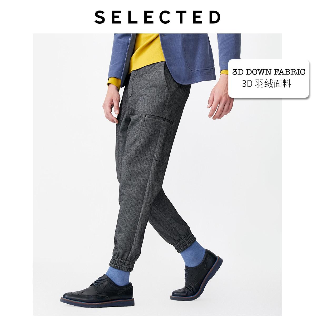 SELECTED 3D Down Fabric Leggings Pants Men's 3D Casual Cargo Pants S|419414533