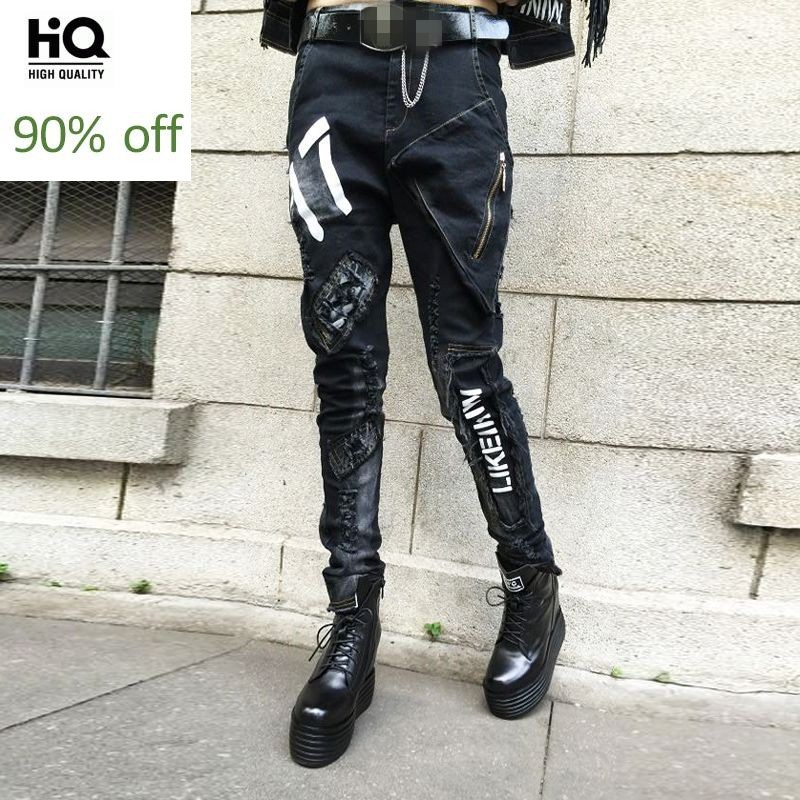 Calca Feminina Women Long Harem Pants Female Trousers Hole Ripped Punk New Fashion Zipper Bleached Vintage Retro Motorcycle