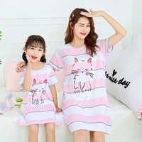Verano niñas princesa unicornio camisón de pijamas de Niños de manga larga camisón lindo de dibujos animados bebé dormir vestido Homewear 6 10 12 años