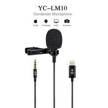 Мини Портативный записывающий микрофон конденсаторный yc lm10