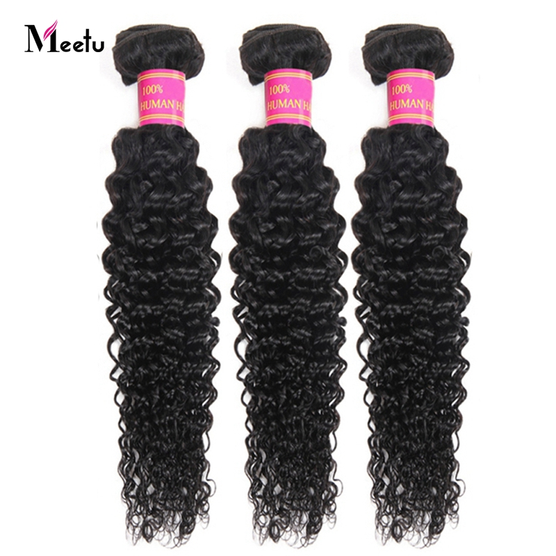 Meetu Malaysian Curly Hair Bundles 100% Human Hair Weave Bundles Natural Color Non Remy Hair Extensions  1 3 4 Bundles/Lot