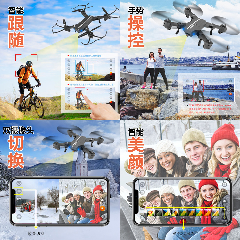 Unmanned Aerial Vehicle Toy Remote Control Small Aerial Flight High-definition Profession Ultra-long Life Battery Mini Folding I