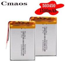Bateria recarregável 1500 v 3.7 503450 do lipo do li-íon da bateria 053450 mah do lítio do polímero para a câmera esperta da lâmpada do diodo emissor de luz do telefone dvd mp3 mp4