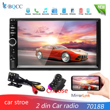 7018B 2 Car Radio One Din Autoradio HD LCD Stereo Touch Screen MP5 Player Support Rear View Camera With Remote Control cheap NoEnName_Null 4*50w 0 8kgkg In-Dash Plastic and metal English 87 5-108MHz 178*110*65 1080*600