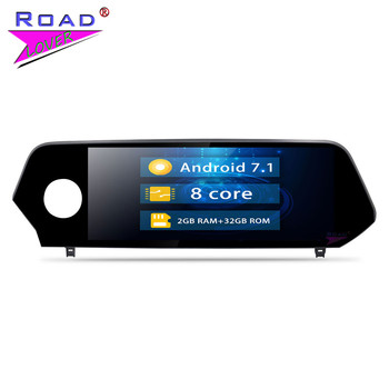 HD Car Radio Octa Core Android 7.1 Autoradio For Lexus UX UX260H UX200F 2019 Stereo Head Unit GPS Navigation Car Steering Wheel