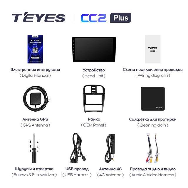 TEYES CC2L и CC2 Plus Штатная магнитола For Хендай Соната EF рестайлинг For Hyundai Sonata EF рестайлинг 2001 - 2012 Android 16*2EQ + DSP 2DIN автомагнитола 2 DIN DVD GPS мультимедиа автомобиля головное устройство 6