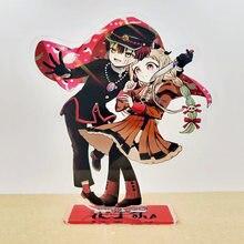 Jibaku shounen hanako kun yashiro nene Туалетная пара акриловых