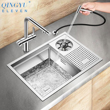 Sink Washer Handmade 304-Stainless-Steel Counter Qingyu Eleven 4mm Brushed Cup Bar Thickness