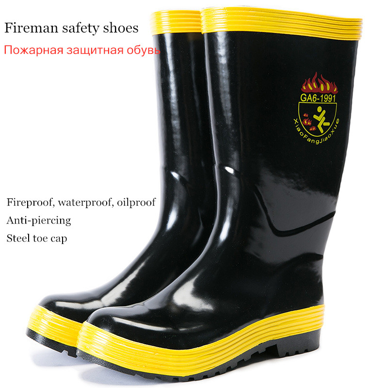 Work Safety Boot For Men Firemen Protective Rain Boots Anti-puncture Strip Steel Plate Fire Security Rain Boots Safety Shoes